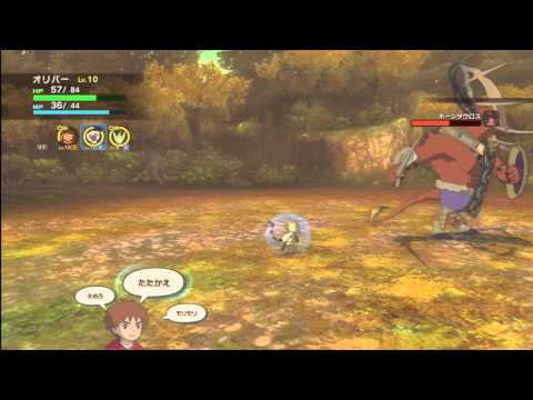 Catch A Glimpse Of The Golden Grove Boss Fight From Ni No Kuni: Wrath Of The White Witch (PS3)